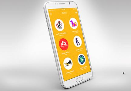 Mutter App Design